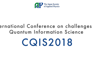 International Conference on Challenges in Quantum Information Science 2018