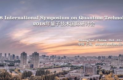 Symposium franco-chinois sur les technologies quantiques